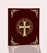 Embroidered Cover - US40831