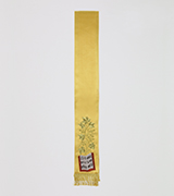 Gospel Ribbon - US42380