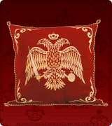 Pillow - 590