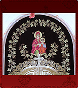 Royal Door Curtain - 132