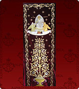 Royal Door Curtain - 140
