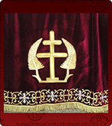 Royal Door Curtain - 145
