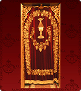 Royal Door Curtain - 190