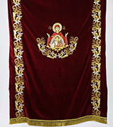 Royal Door Curtain - 41925