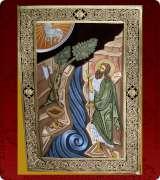 Religious Art - 125