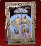 Religious Art - 135