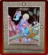 Religious Art - 140