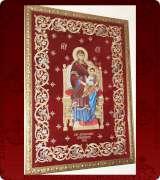 Religious Art - 150