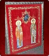Religious Art - 155