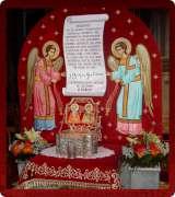 Religious Art - 162