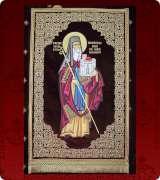 Religious Art - 175