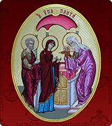 Religious Art - 610