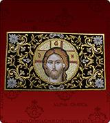 Religious Art - 630