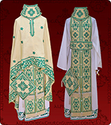 Embroidered Priest Vestment - 272