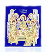 Embroidered Icon - 405