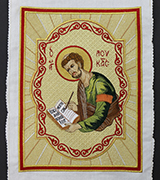 Embroidered Icon - US42612