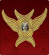 Emblem - 127