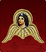 Emblem - 128