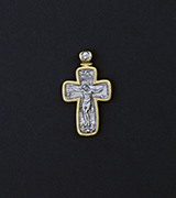 Pectoral Cross - US41541