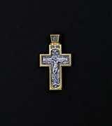 Pectoral Cross - US41543