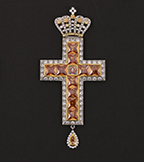 Pectoral Cross - 618