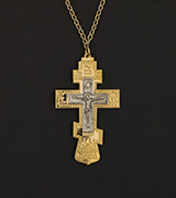Pectoral Cross - 41293