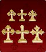 Royal Door Crosses - 210L