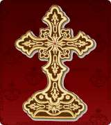 Royal Door Crosses - 216