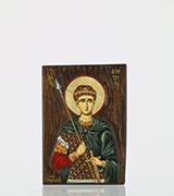 Icon - US42248