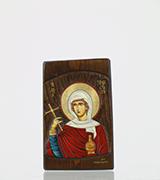 Icon - US42252