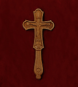 Blessing Cross - US42947