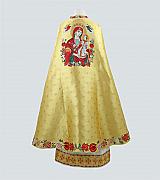 Woven Priest Vestment - 43762