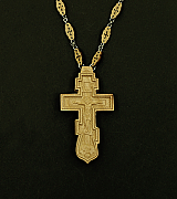 Pectoral Cross - US42961