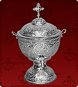 Holy Water Font - 112CPM