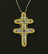 Pectoral Cross - US43049