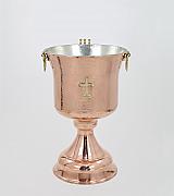 Baptismal Font - 43116