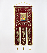 Embroidered Banner - 272L