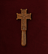 Blessing Cross - US43524