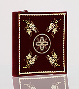Embroidered Cover - 110