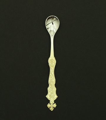 Communion Spoon - US43024