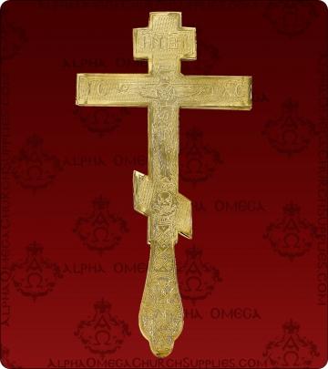Blessing Cross - 231L