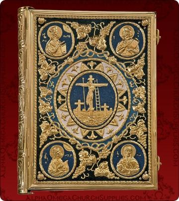 Gospel Cover - 150L