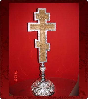 Sanctification Cross - 612