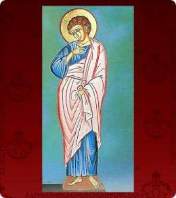 Crucifix - 4452XL