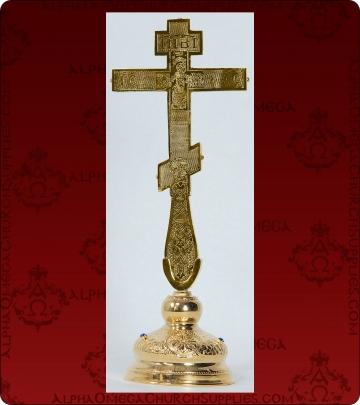 Blessing Cross - 229LB