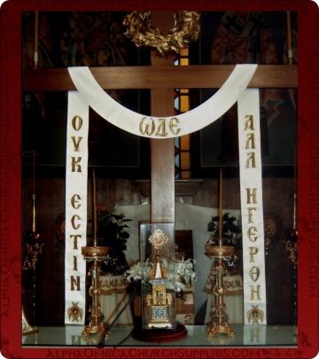 Crucifix Cover - 300