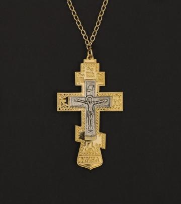 Pectoral Cross - 41293