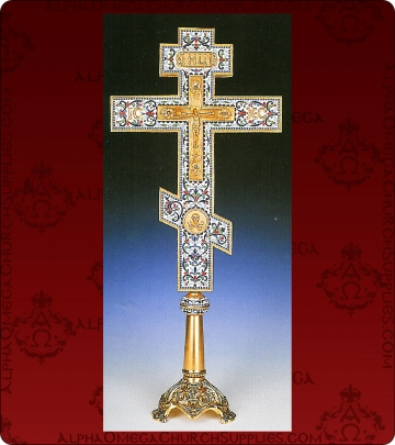 Sanctification Cross - 1612