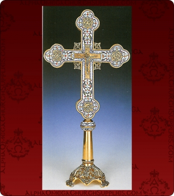 Sanctification Cross - 1614