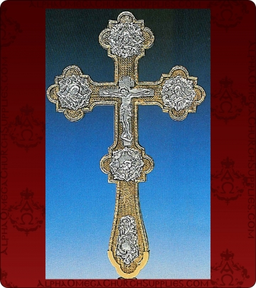 Blessing Cross - 3209A